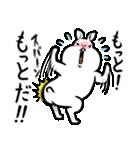 丸くて白いウサギ(個別スタンプ:16)
