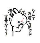 丸くて白いウサギ(個別スタンプ:18)
