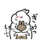 丸くて白いウサギ(個別スタンプ:19)