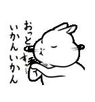 丸くて白いウサギ(個別スタンプ:26)