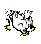 丸くて白いウサギ(個別スタンプ:29)