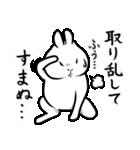 丸くて白いウサギ(個別スタンプ:30)