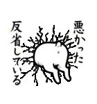 丸くて白いウサギ(個別スタンプ:32)