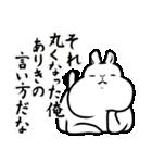 丸くて白いウサギ(個別スタンプ:33)