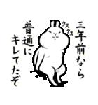 丸くて白いウサギ(個別スタンプ:34)