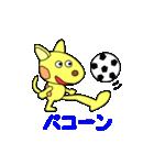 Wanki Dogs(個別スタンプ:29)