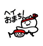 江戸っ子にゃんこ(個別スタンプ:03)