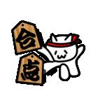 江戸っ子にゃんこ(個別スタンプ:05)