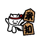 江戸っ子にゃんこ(個別スタンプ:06)