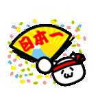 江戸っ子にゃんこ(個別スタンプ:09)