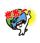 江戸っ子にゃんこ(個別スタンプ:10)