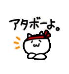江戸っ子にゃんこ(個別スタンプ:12)