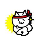 江戸っ子にゃんこ(個別スタンプ:20)