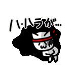 江戸っ子にゃんこ(個別スタンプ:22)