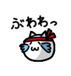 江戸っ子にゃんこ(個別スタンプ:23)