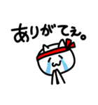 江戸っ子にゃんこ(個別スタンプ:24)