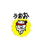 江戸っ子にゃんこ(個別スタンプ:25)