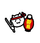 江戸っ子にゃんこ(個別スタンプ:27)