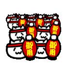江戸っ子にゃんこ(個別スタンプ:28)