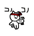 江戸っ子にゃんこ(個別スタンプ:36)