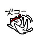江戸っ子にゃんこ(個別スタンプ:38)