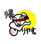 江戸っ子にゃんこ(個別スタンプ:39)
