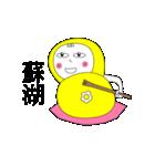 Mi-Mi(個別スタンプ:01)