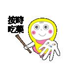 Mi-Mi(個別スタンプ:02)