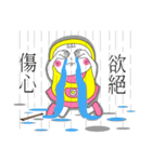 Mi-Mi(個別スタンプ:08)