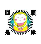 Mi-Mi(個別スタンプ:14)