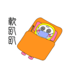 Mi-Mi(個別スタンプ:21)