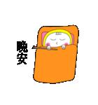 Mi-Mi(個別スタンプ:22)