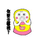 Mi-Mi(個別スタンプ:23)
