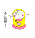 Mi-Mi(個別スタンプ:25)