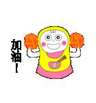 Mi-Mi(個別スタンプ:26)