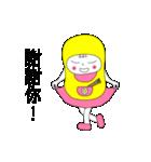 Mi-Mi(個別スタンプ:27)