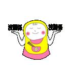 Mi-Mi(個別スタンプ:29)