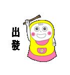 Mi-Mi(個別スタンプ:33)