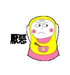 Mi-Mi(個別スタンプ:35)