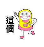 Mi-Mi(個別スタンプ:36)