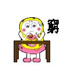 Mi-Mi(個別スタンプ:38)