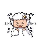 子羊のラムちゃん(個別スタンプ:01)