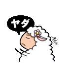 子羊のラムちゃん(個別スタンプ:02)