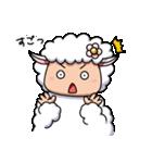 子羊のラムちゃん(個別スタンプ:05)