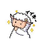 子羊のラムちゃん(個別スタンプ:06)