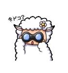 子羊のラムちゃん(個別スタンプ:07)