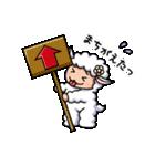 子羊のラムちゃん(個別スタンプ:08)