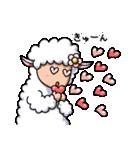 子羊のラムちゃん(個別スタンプ:09)