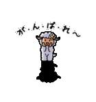 子羊のラムちゃん(個別スタンプ:10)