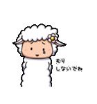 子羊のラムちゃん(個別スタンプ:11)